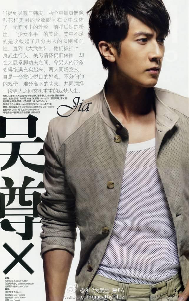 MAG: Chun's Magazine Spreads (2011)  68385726tw1djei6806n3j