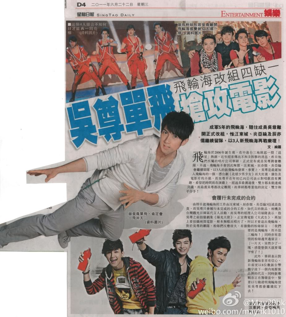 MAG: Chun's Magazine Spreads (2011)  6876c682gw1dih5t3xiyoj