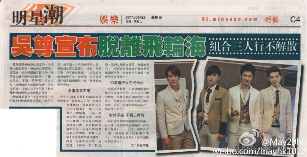 MAG: Chun's Magazine Spreads (2011)  6876c682gw1dih5v9trwmj