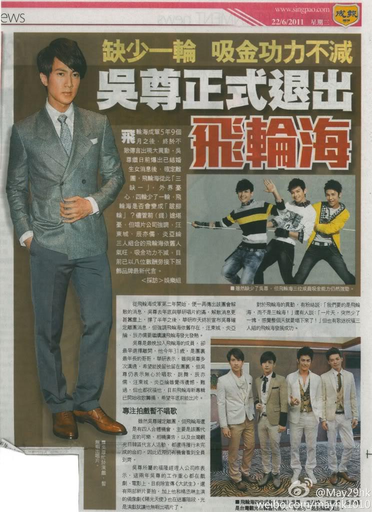 MAG: Chun's Magazine Spreads (2011)  6876c682gw1dih5wjypkyj
