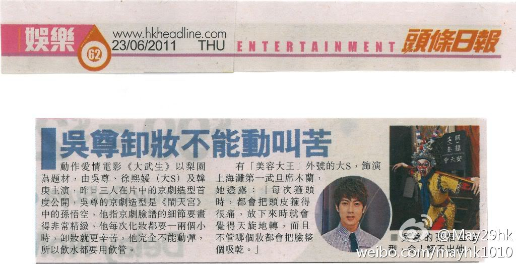 MAG: Chun's Magazine Spreads (2011)  6876c682gw1dih5yohzltj