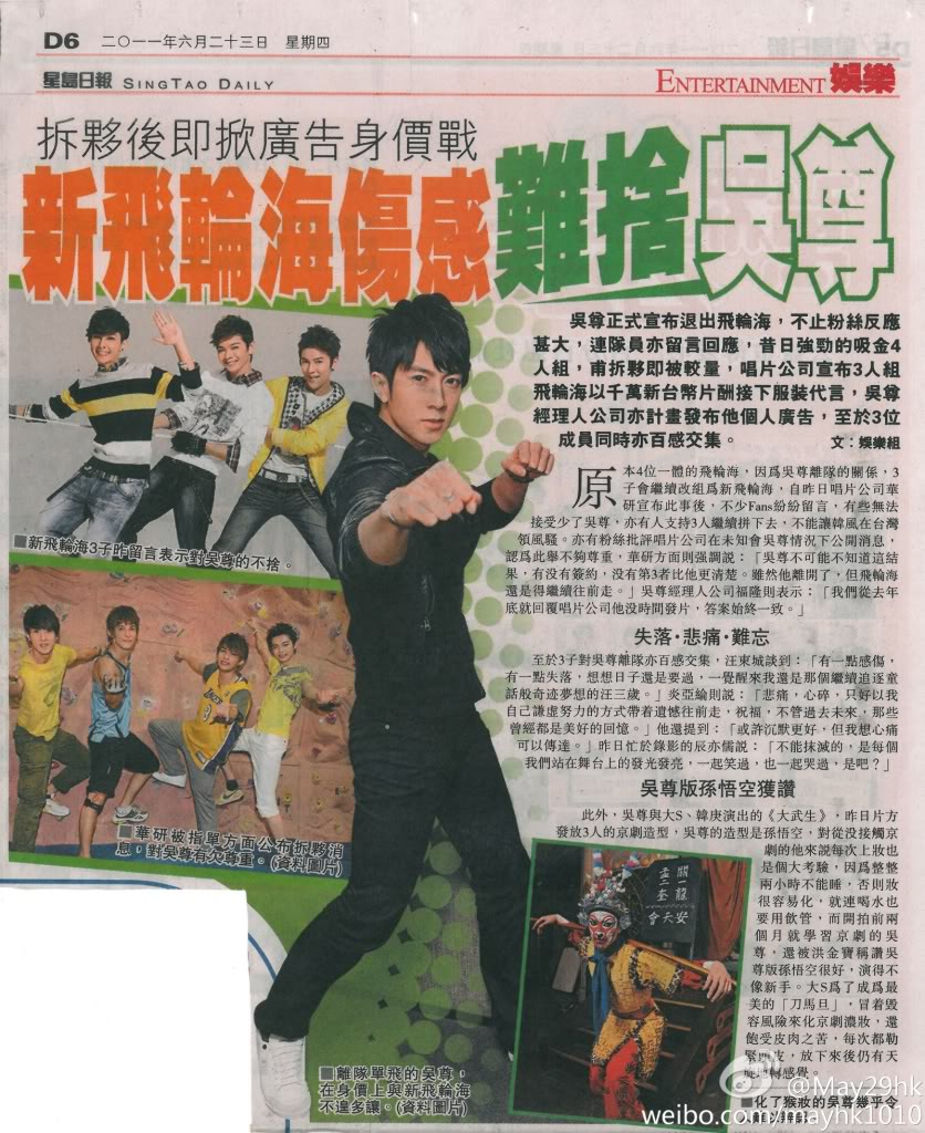 MAG: Chun's Magazine Spreads (2011)  6876c682gw1dih62dgwl6j
