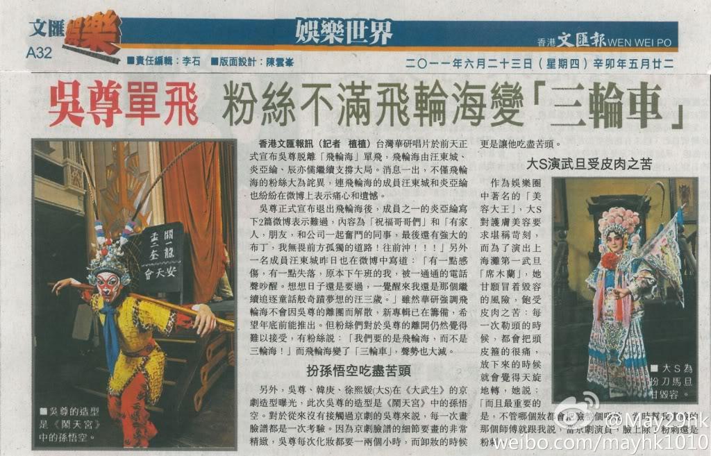 MAG: Chun's Magazine Spreads (2011)  6876c682gw1dih64h86eqj
