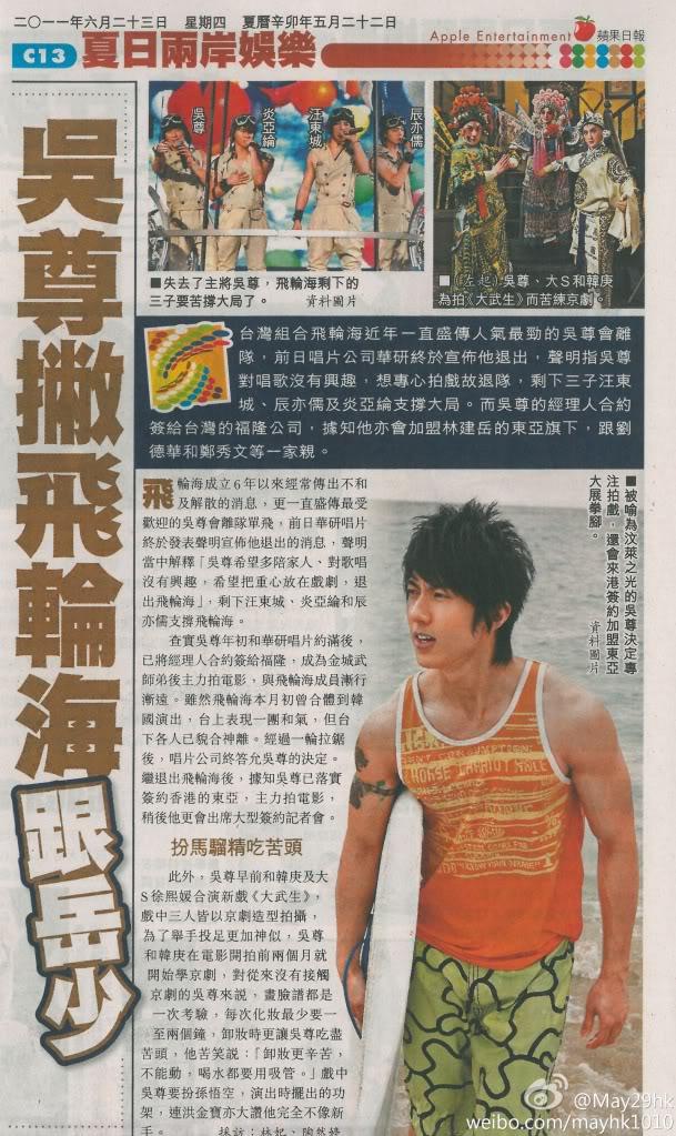 MAG: Chun's Magazine Spreads (2011)  6876c682gw1dih68poxy7j