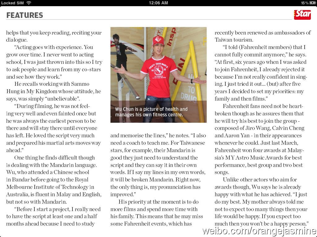 MAG: Chun's Magazine Spreads (2011)  6c09fa0bjw1dhggkpagdbj
