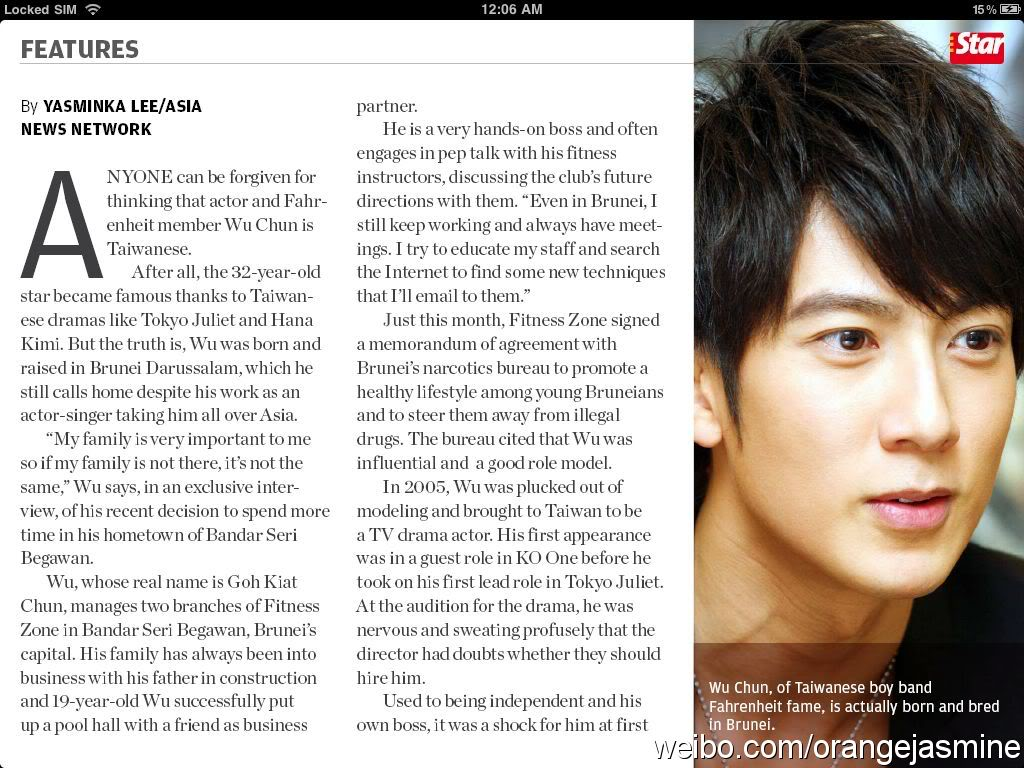 MAG: Chun's Magazine Spreads (2011)  6c09fa0bjw1dhggm80ht1j