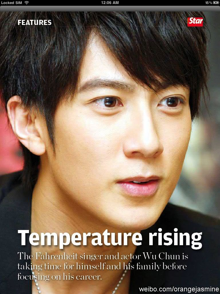 MAG: Chun's Magazine Spreads (2011)  6c09fa0bjw1dhggno7d8yj
