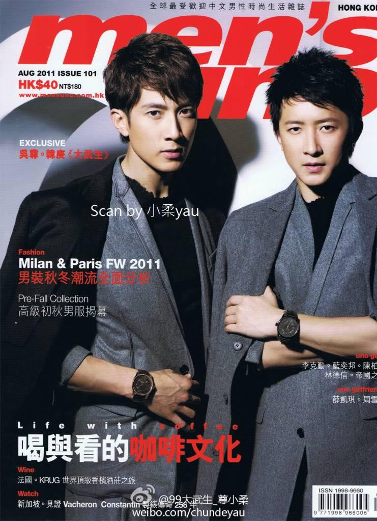 MAG: Chun's Magazine Spreads (2011)  6743c2d5gw1djq58e55h6j
