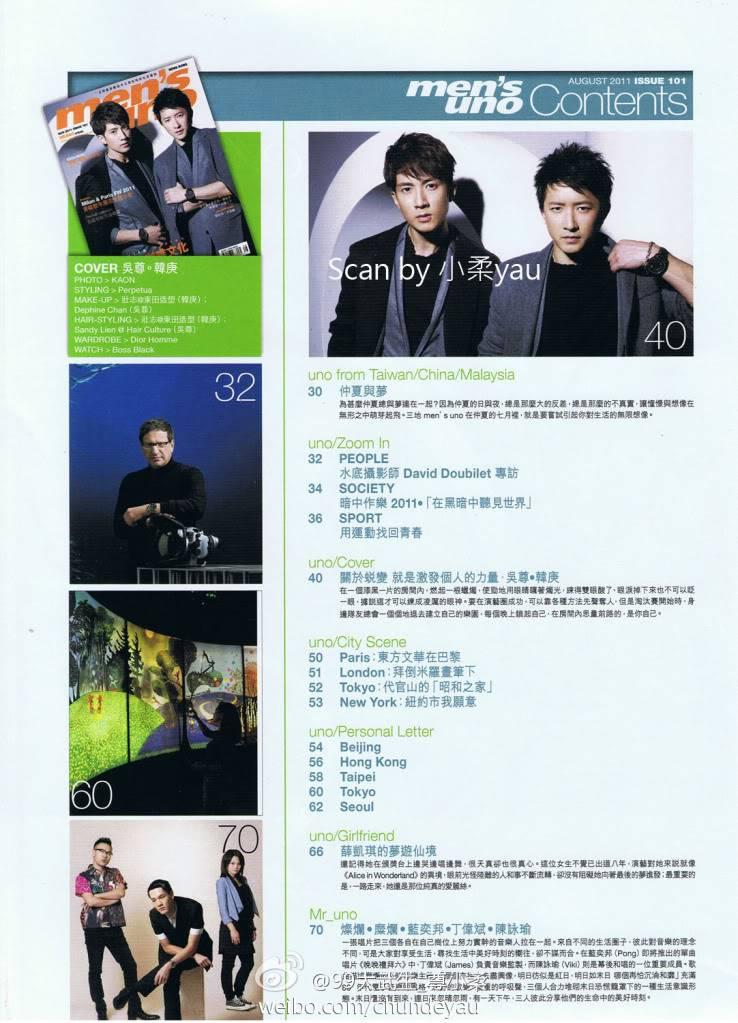 MAG: Chun's Magazine Spreads (2011)  6743c2d5gw1djq59h63cfj