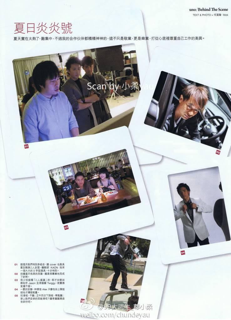 MAG: Chun's Magazine Spreads (2011)  6743c2d5gw1djq5ad8vjgj