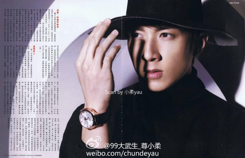 MAG: Chun's Magazine Spreads (2011)  6743c2d5gw1djq5c36zeej