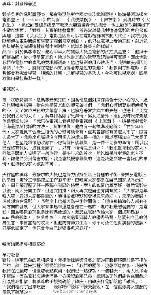 MAG: Chun's Magazine Spreads (2011)  6743c2d5gw1djq7k6lpekj