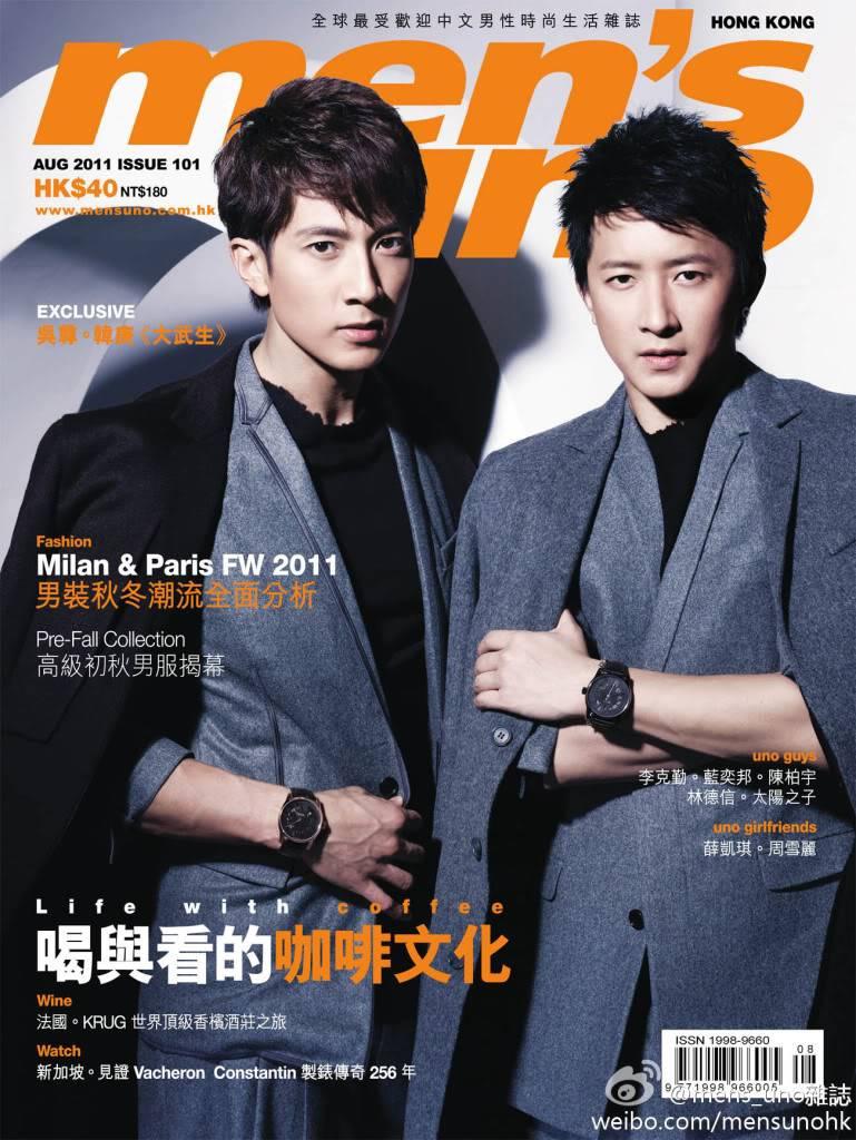 MAG: Chun's Magazine Spreads (2011)  6993efb1gw1djpv0e86s5j