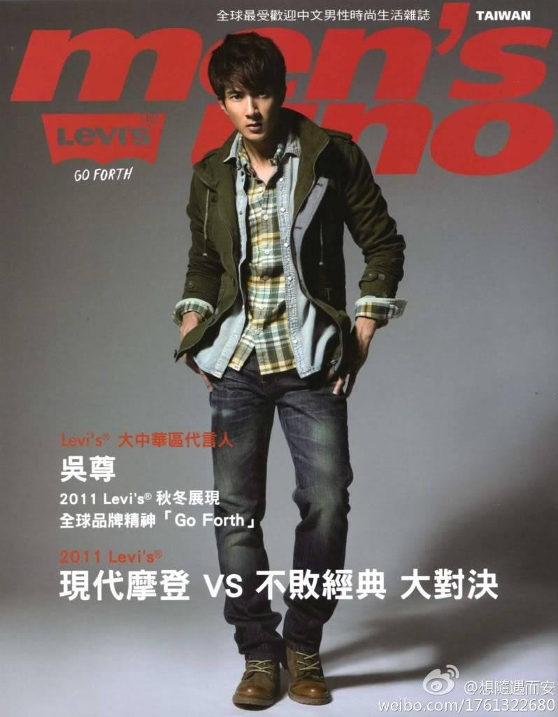 MAG: Chun's Magazine Spreads (2011)  68fba6b8gw1dlfnpbtfo2j