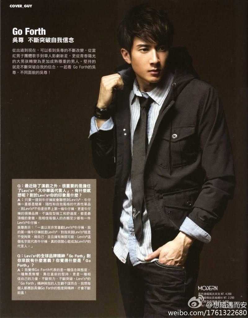 MAG: Chun's Magazine Spreads (2011)  68fba6b8gw1dlfnq72galj