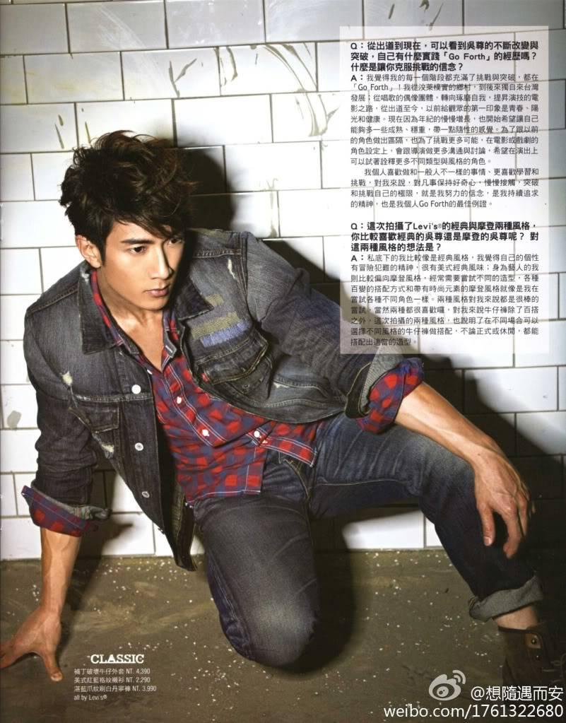MAG: Chun's Magazine Spreads (2011)  68fba6b8gw1dlfnr6m2b4j