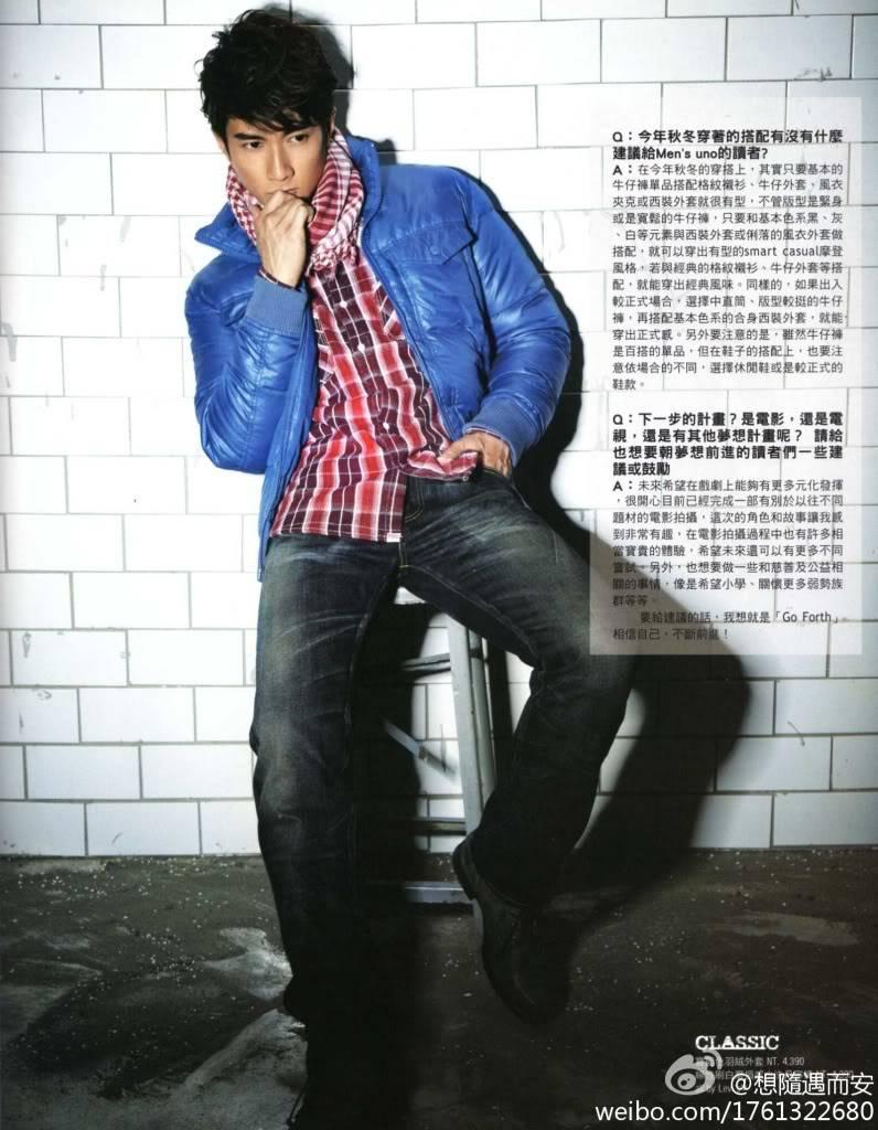 MAG: Chun's Magazine Spreads (2011)  68fba6b8gw1dlfnsi4xrmj