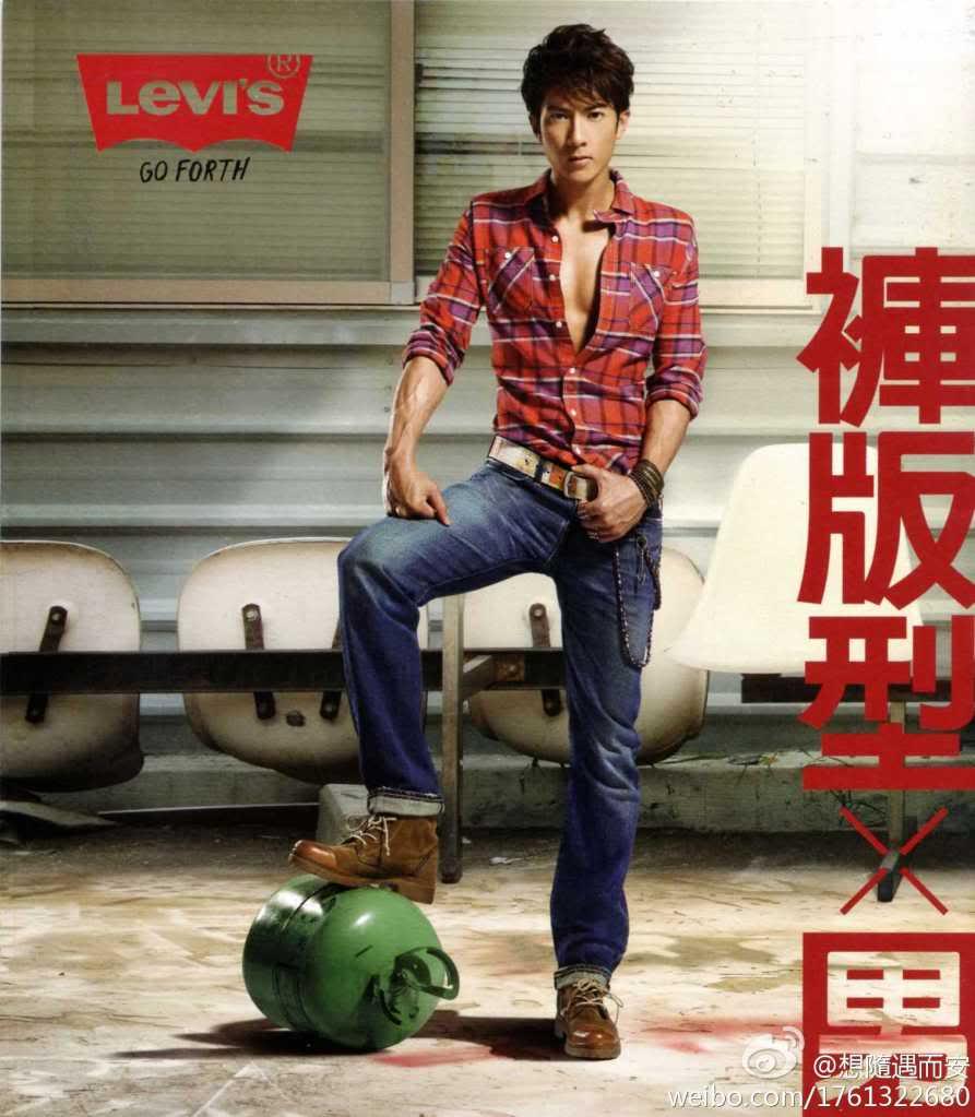 MAG: Chun's Magazine Spreads (2011)  68fba6b8gw1dlfntrktxyj