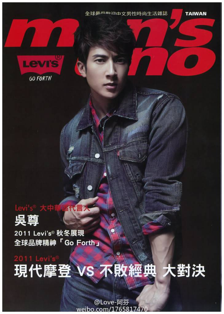 MAG: Chun's Magazine Spreads (2011)  69403c7egw1dlujyuxdplj