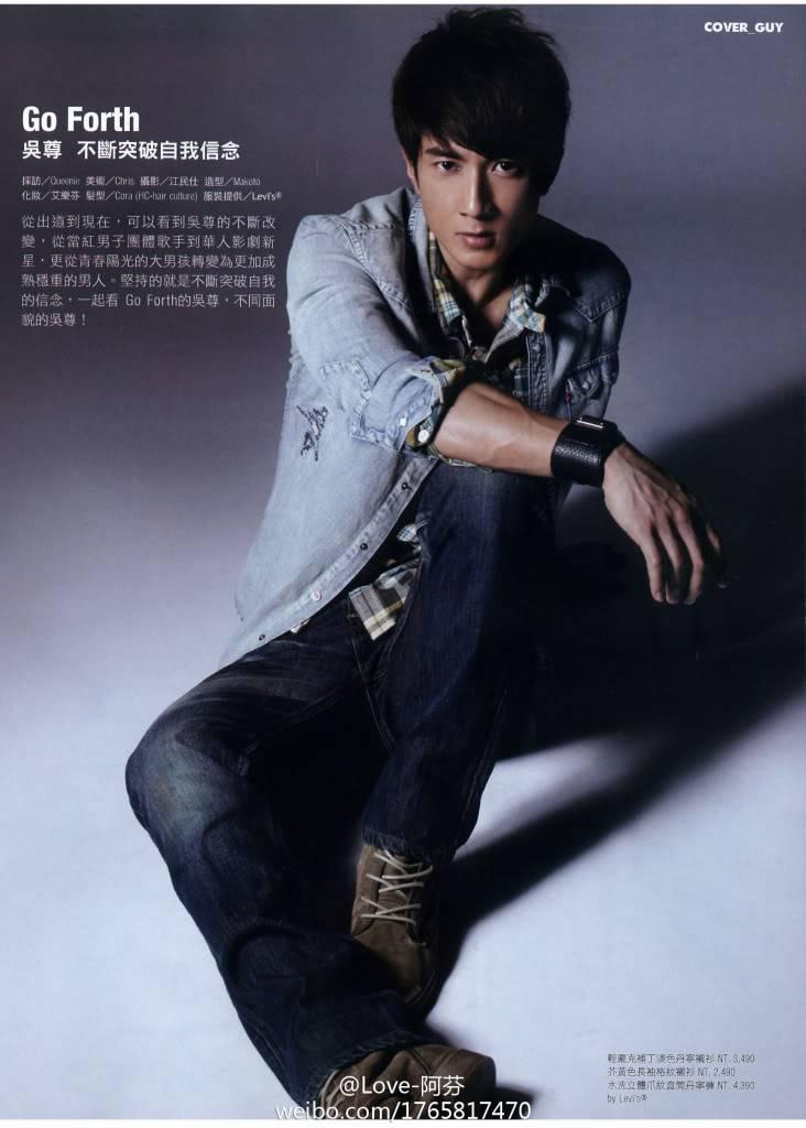 MAG: Chun's Magazine Spreads (2011)  69403c7egw1dluk0sbfwwj