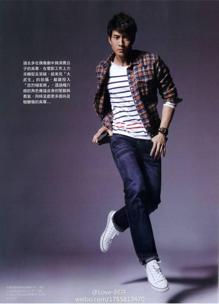 MAG: Chun's Magazine Spreads (2011)  69403c7egw1dluk1roydkj