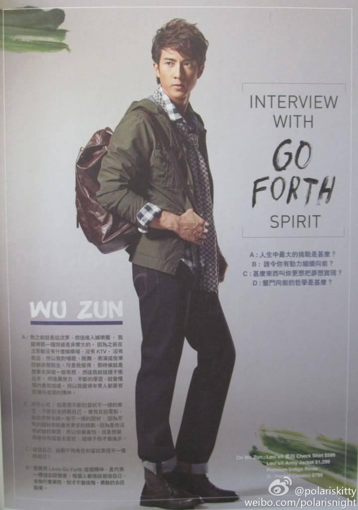 MAG: Chun's Magazine Spreads (2011)  69edf257gw1dm4n0uxk9hj