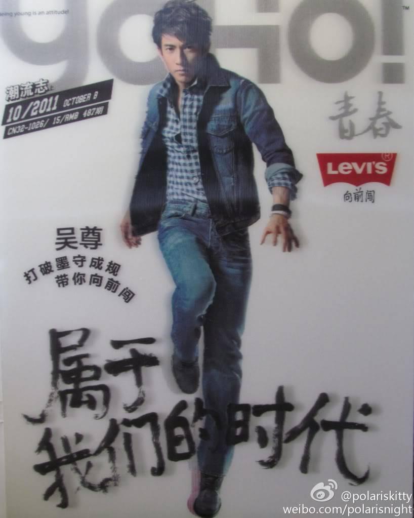 MAG: Chun's Magazine Spreads (2011)  69edf257gw1dm4n7zj48wj