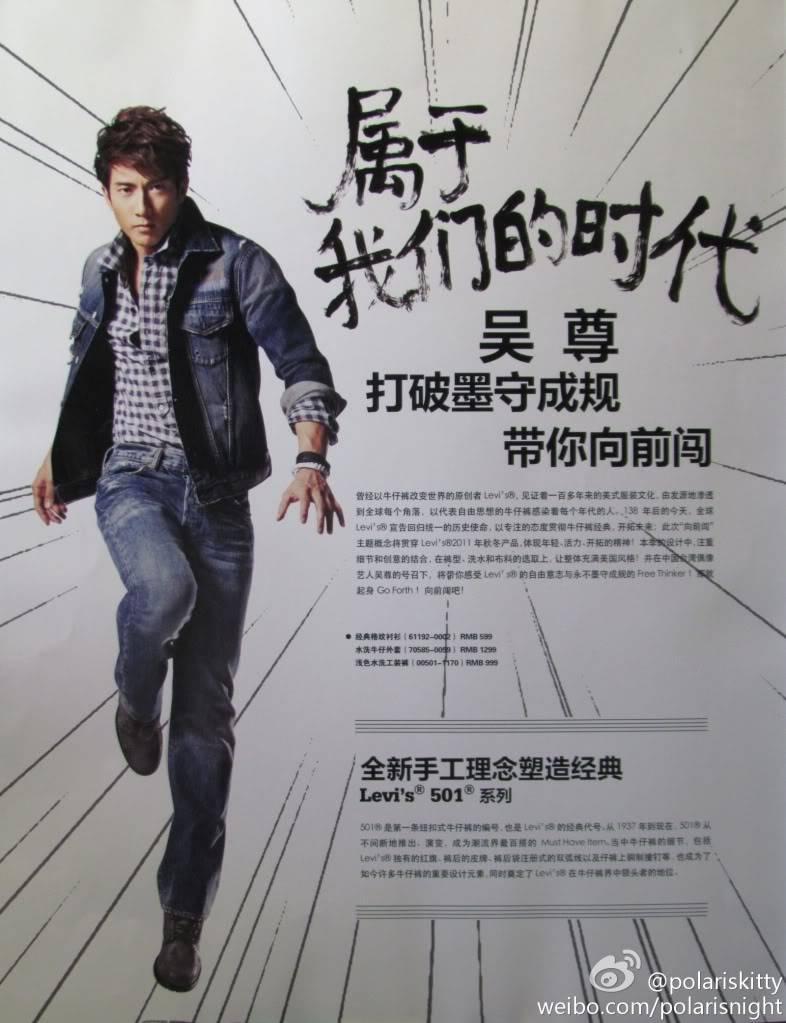 MAG: Chun's Magazine Spreads (2011)  69edf257gw1dm4nlariz5j