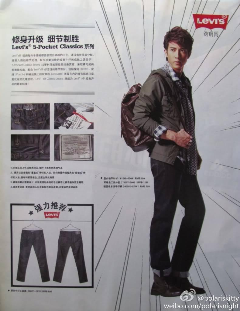 MAG: Chun's Magazine Spreads (2011)  69edf257gw1dm4nmxvd3aj