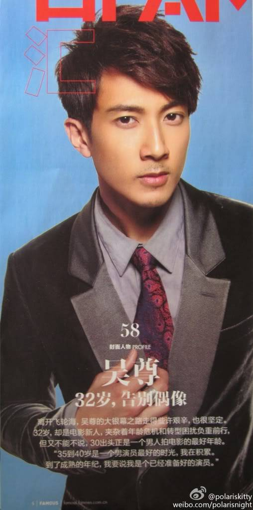 MAG: Chun's Magazine Spreads (2011)  69edf257gw1dm4px8ymefj