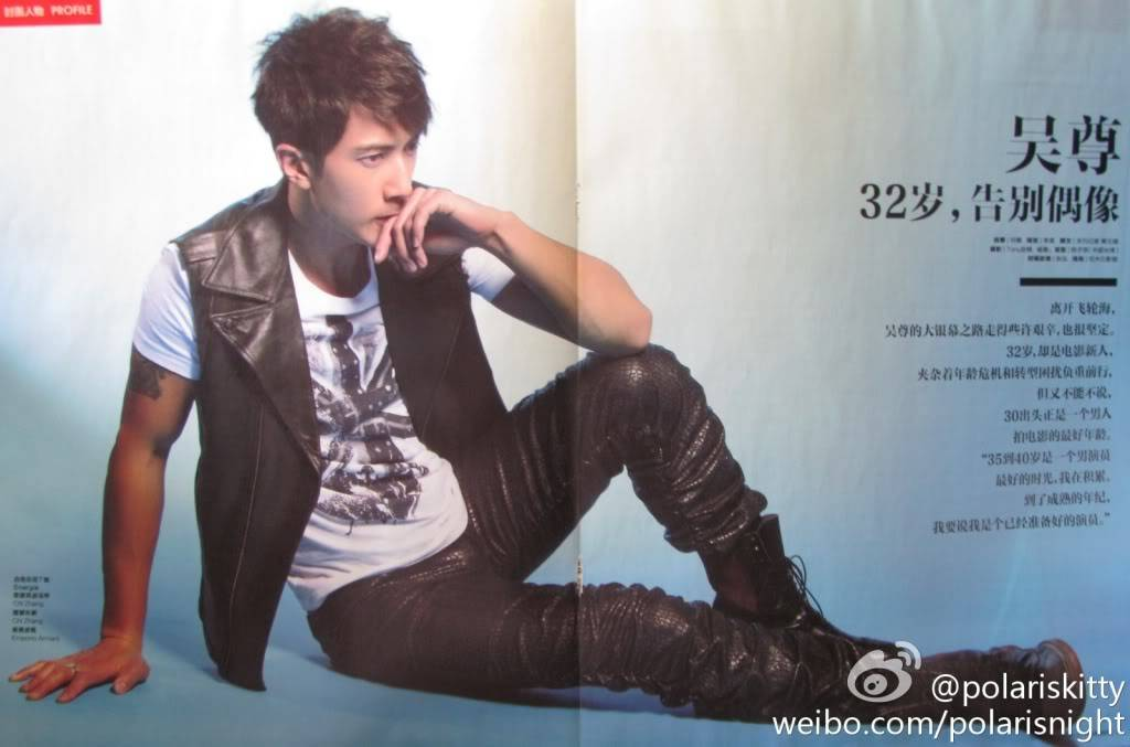 MAG: Chun's Magazine Spreads (2011)  69edf257gw1dm4q2jftvqj