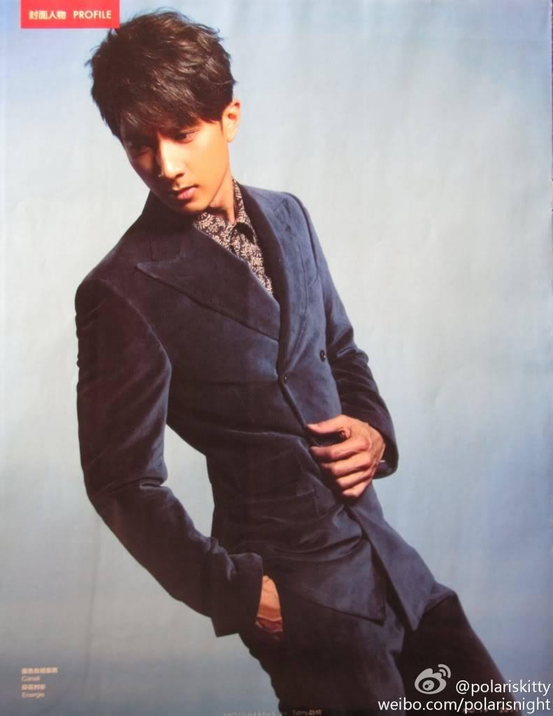 MAG: Chun's Magazine Spreads (2011)  69edf257gw1dm4q5jthbqj