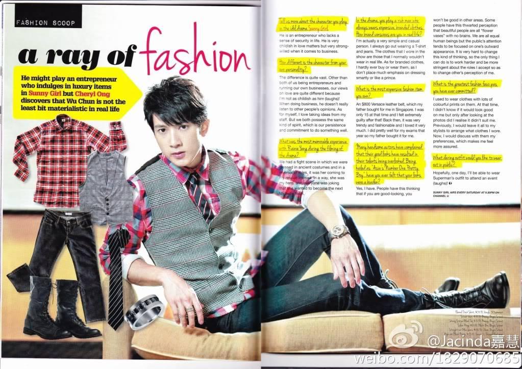 MAG: Chun's Magazine Spreads (2011)  6d05675dgw1dm4nj5c6t9j