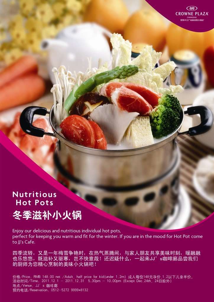 Winter Hot Pot - Crowne Plaza WinterHotPot