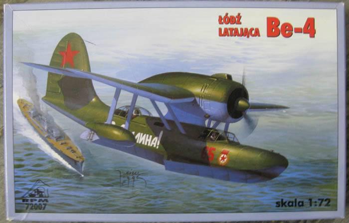 Avions Russe WW II - 1/72 IMG_1312_zpsc0d33561