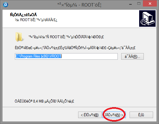 Aprende a Rootear cualquier LG Optimus LX Series [Tutorial] Install_2_zps84c40c02