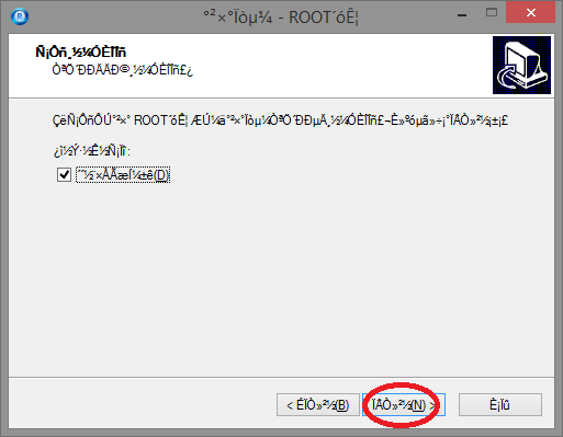 Aprende a Rootear cualquier LG Optimus LX Series [Tutorial] Install_4_zps8c96995f