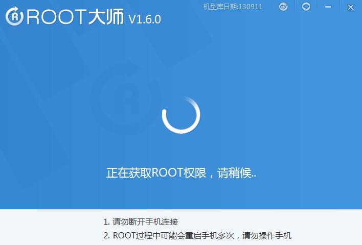 Aprende a Rootear cualquier LG Optimus LX Series [Tutorial] Root_3_zps7eab2524