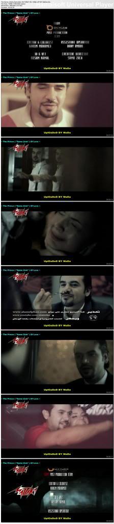 هتعــــــــــــرف MaDa_SCR_zps651da4ca