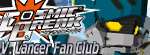 Fan Club Tags VanguardLancerClubTag