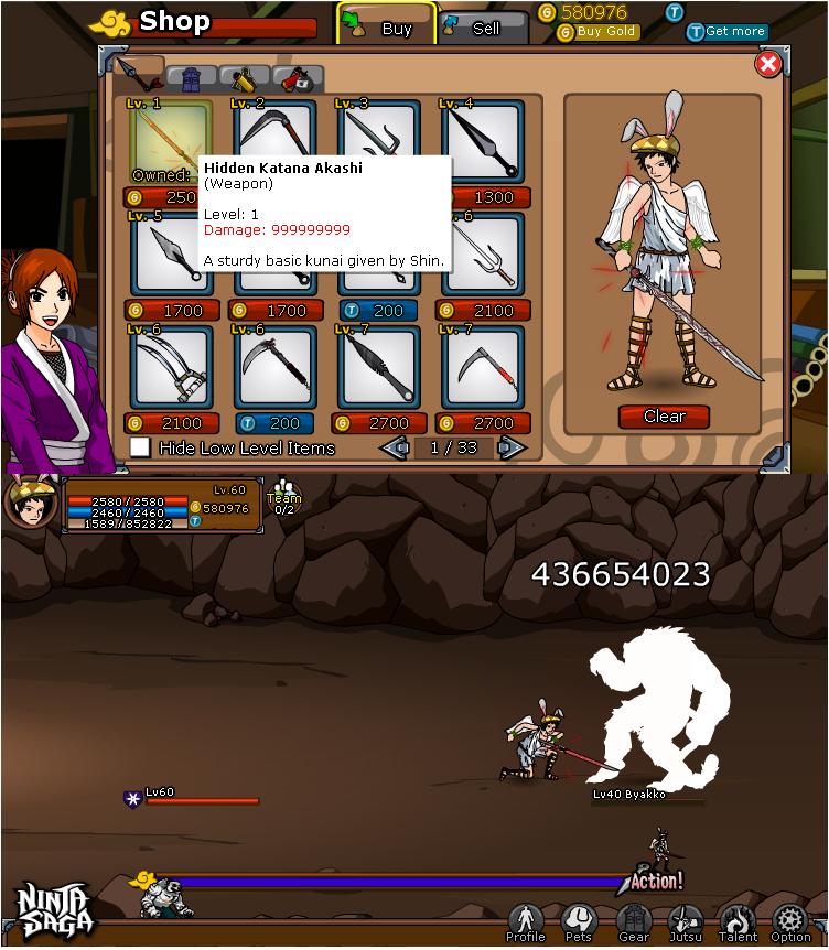 New 1 HIT K.O!  Screenshot-1