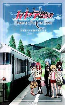 Hayate no Gotoku! ~Heaven is a Place on Earth~ 00a-3