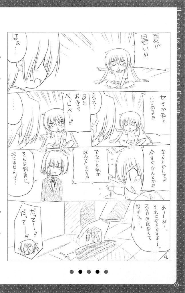 Hayate no Gotoku! ~Heaven is a Place on Earth~ 04-10