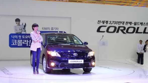[Photo] Hye Sun tại buổi ra mắt Toyota - Page 3 Toyota17