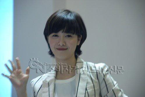 [Photo] Hye Sun tại buổi ra mắt Toyota - Page 3 Toyota30
