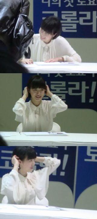 [Photo] Hye Sun tại buổi ra mắt Toyota - Page 3 Viewimage-102
