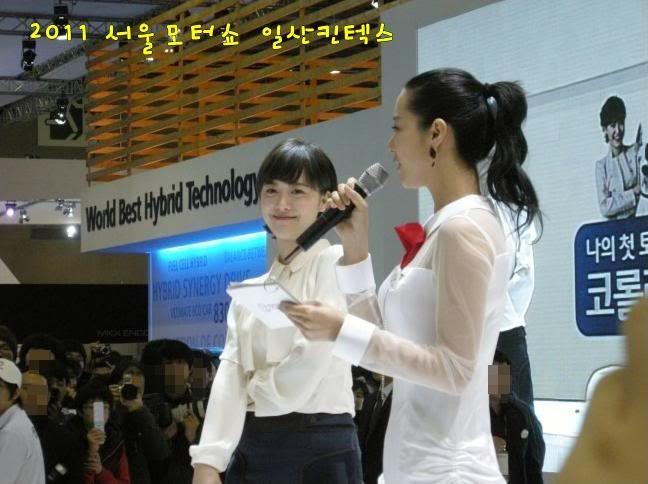 [Photo] Hye Sun tại buổi ra mắt Toyota - Page 3 Viewimage-80