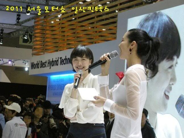 [Photo] Hye Sun tại buổi ra mắt Toyota - Page 3 Viewimage-81