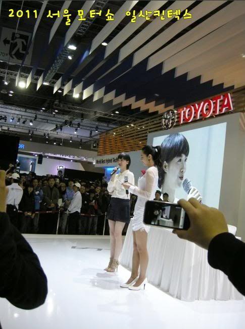 [Photo] Hye Sun tại buổi ra mắt Toyota - Page 3 Viewimage-83