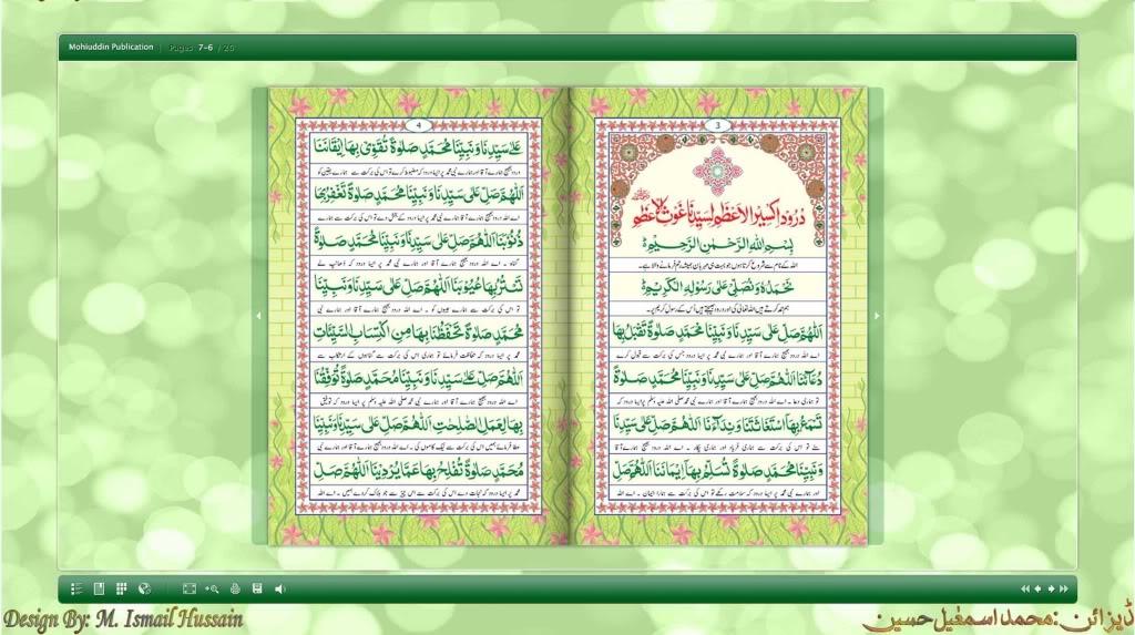 Durood Akseer-e-Azam in Flash Book درود اکسیر اعظم 3